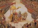 El Bhágavad guitá